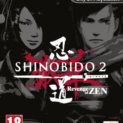 Shinobido 2- Revenge Of Zen PS Vita