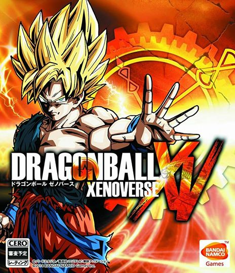 Dragon_Ball_Xenoverse_cover_art