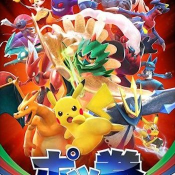 pokken-tournament-dx-switch