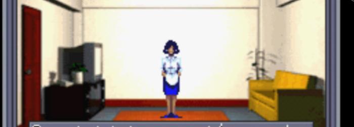 Shin Megami 3 Banner
